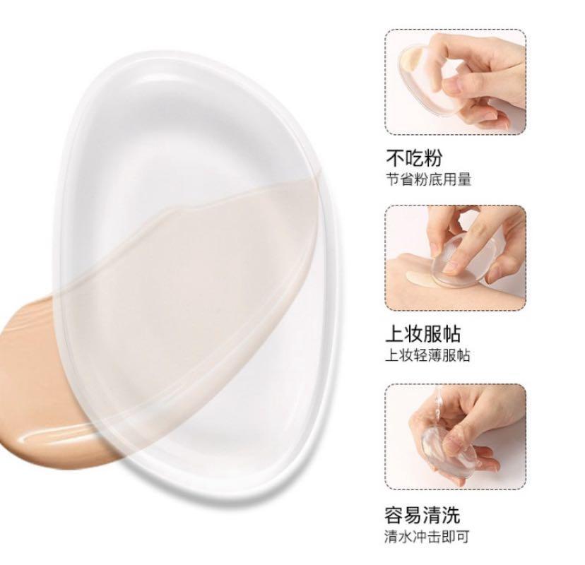 透明矽膠粉撲
