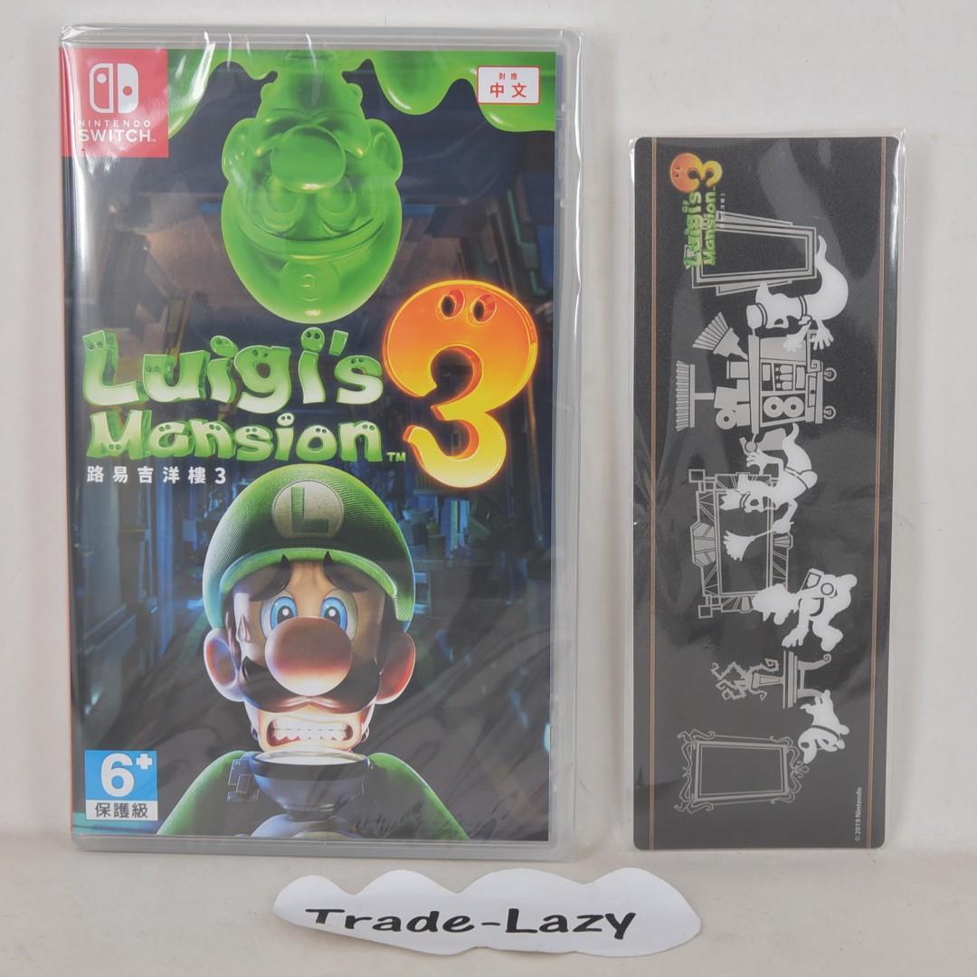 (全新送夜光書簽 + 海報) NS Switch Lite Luigi's Mansion 3 Luigi Mansion 路易 鬼屋 路易吉 洋樓  (行貨, 中/英/日文) - Halloween 萬勝節必玩捉鬼遊戲