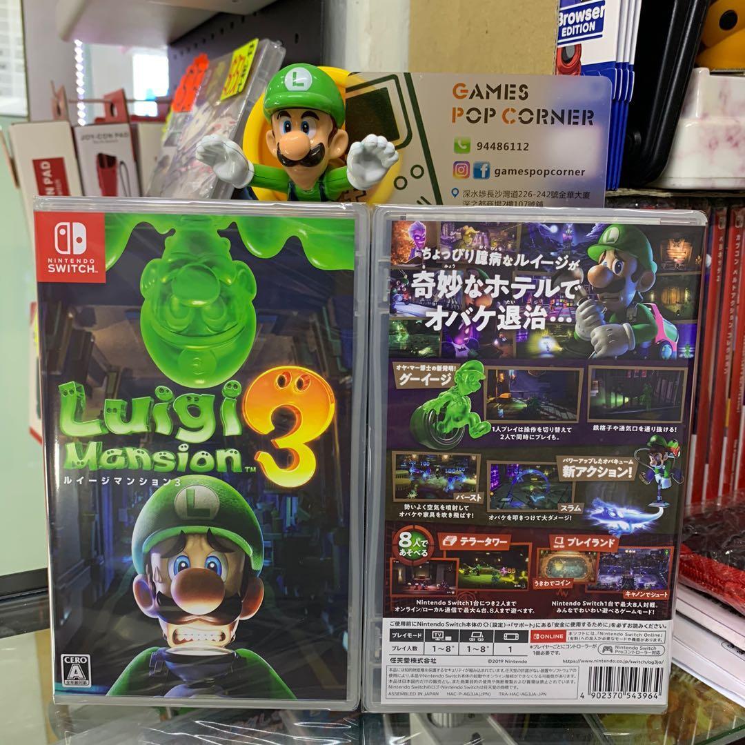 (全新現貨) NS game - Luigi Mansion 3👻 (中英文版)