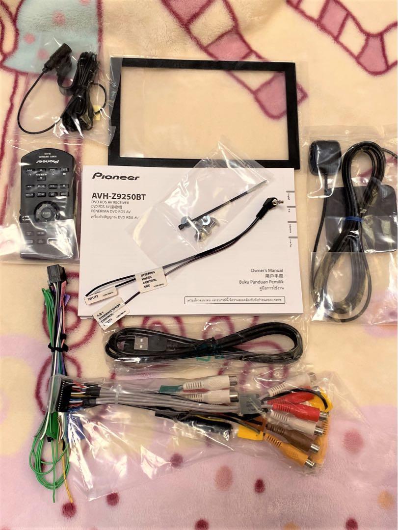 先鋒 Pioneer AVH-Z9250BT 蘋果 WiFi 無線 Carplay 雙USB 2DIN 主機