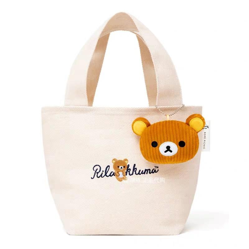鬆弛熊手挽袋 San x  輕鬆熊 feat. ROPE' PICNIC 白色款秋冬帆布可愛小手提包收納