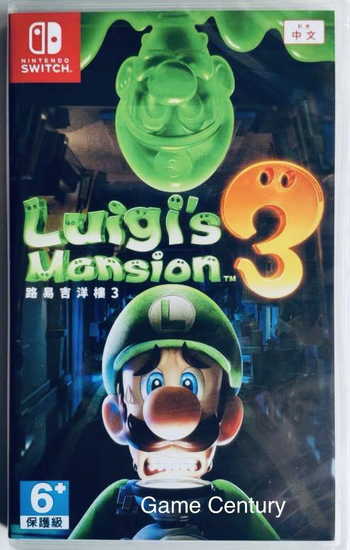 全新 Switch Luigi 's Mansion 3 路易吉鬼屋3 中英文連特典