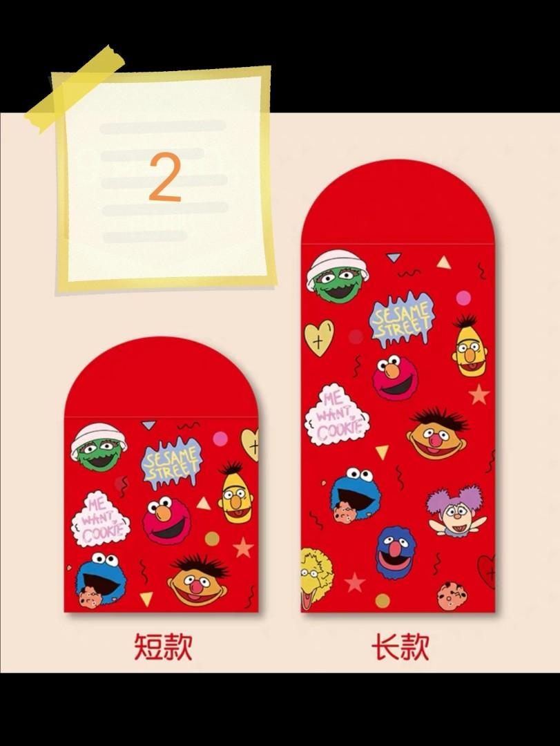 ELMO/COOKIE RED PACKETS