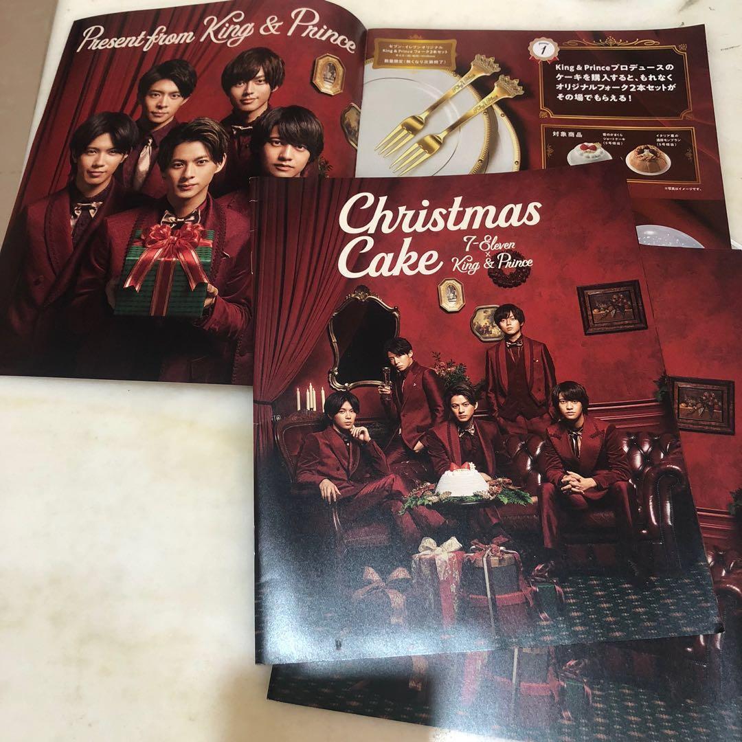 King&Prince かぐや様電影DM + 711 xmas cake DM