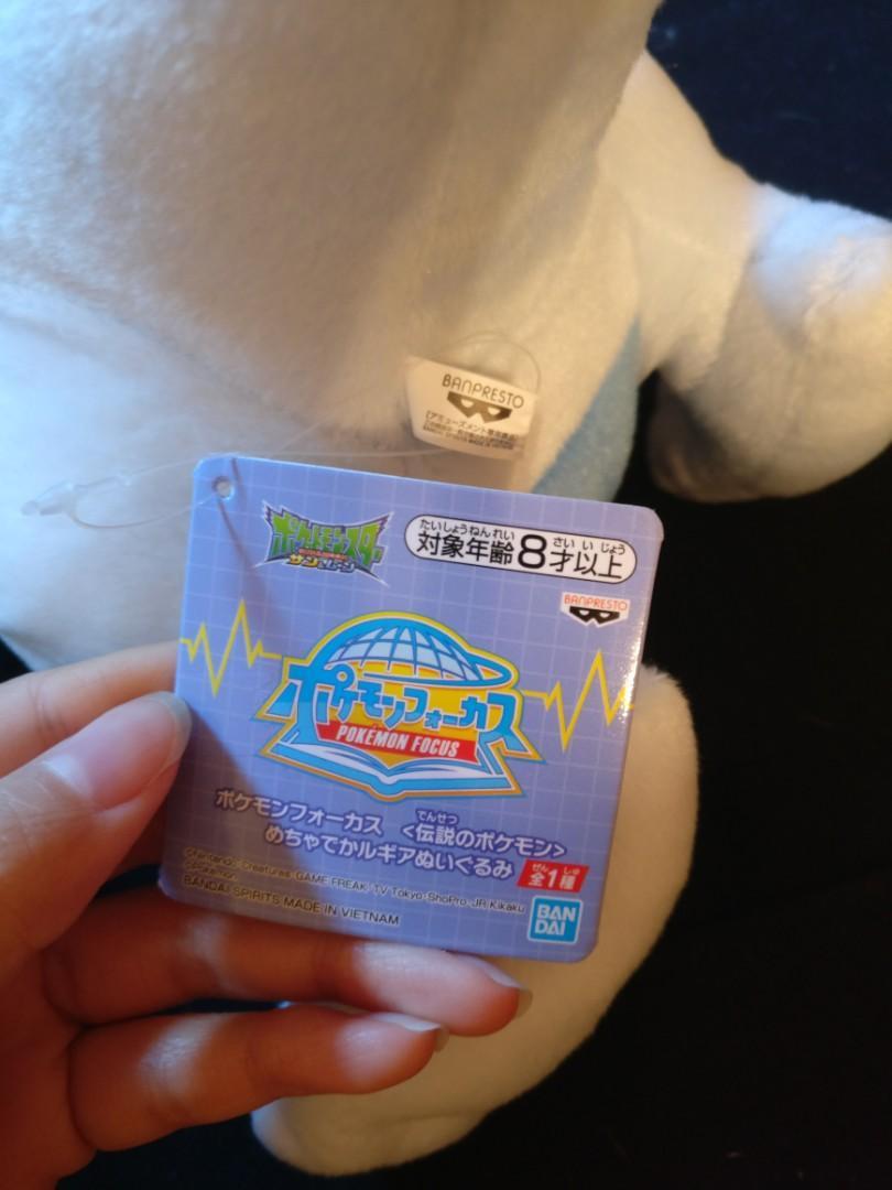 Lugia Pokemon plush stuffed toy
