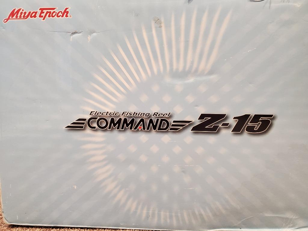 MIYA EPOCH COMMAND Z-15 MAX. 110KG HIGH POWER MOTOR, CABLES AND RODS