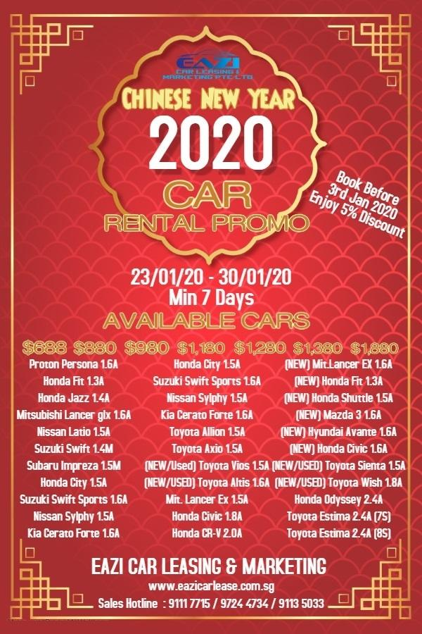 null Cars for Rent - Chinese New Year 2020 Package