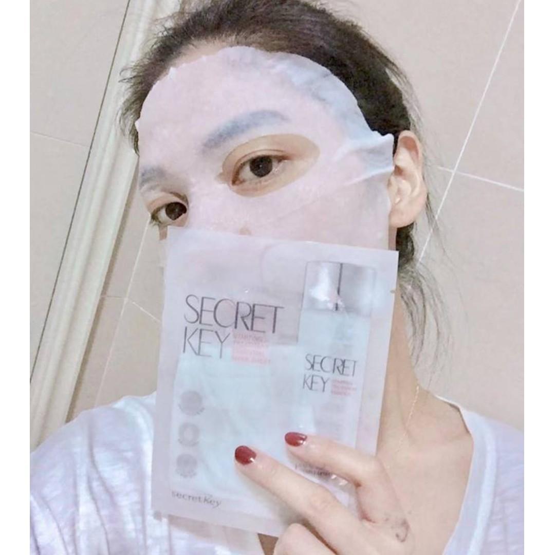Secret Key 酵母精華系列 特惠3件套 (神仙水+眼霜+護膚霜)