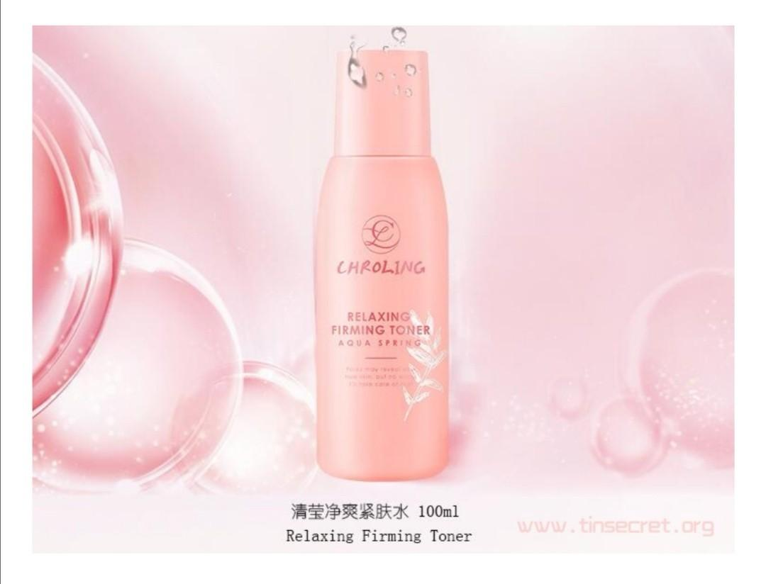 1212 Sales! 65! With Gift ! TST Chroling Firming Toner