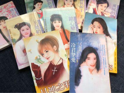 少女系列言情小說9本