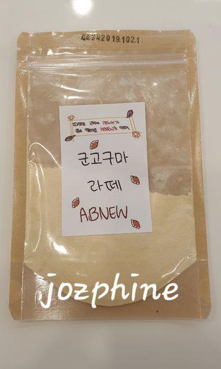 AB6IX Mini Fanmeet - Sweet Potato Latte