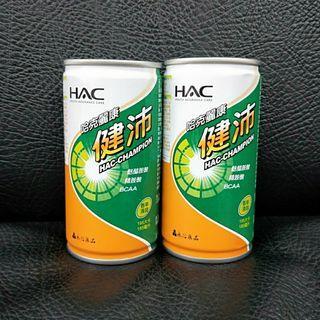 「全新」健沛*2罐