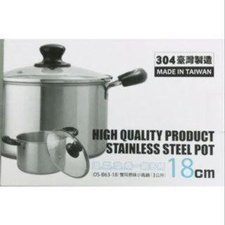 冷水壺+鍋子
