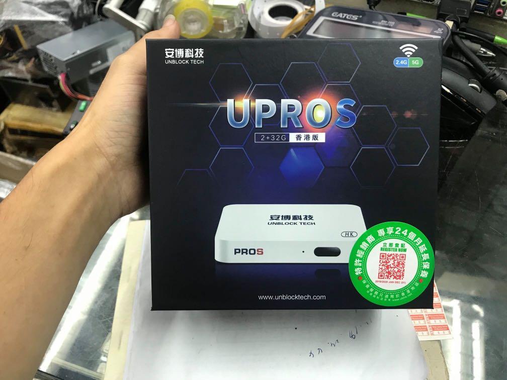 安博 盒子 香港 版 圊f��9�b