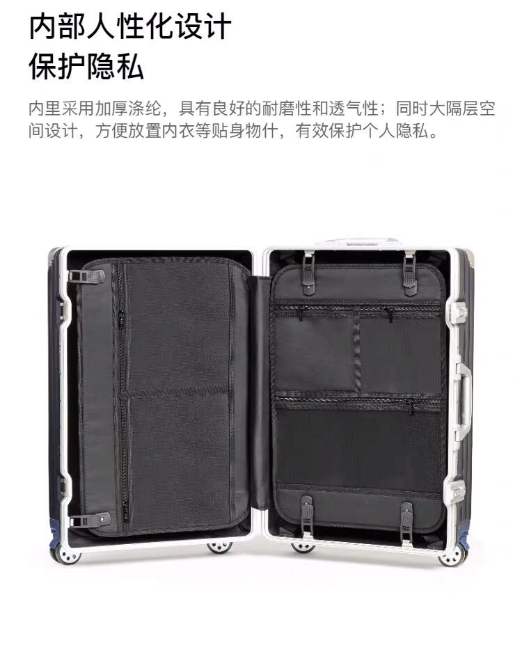 銀色豎紋鋁框拉桿箱20寸Luggage 20inch