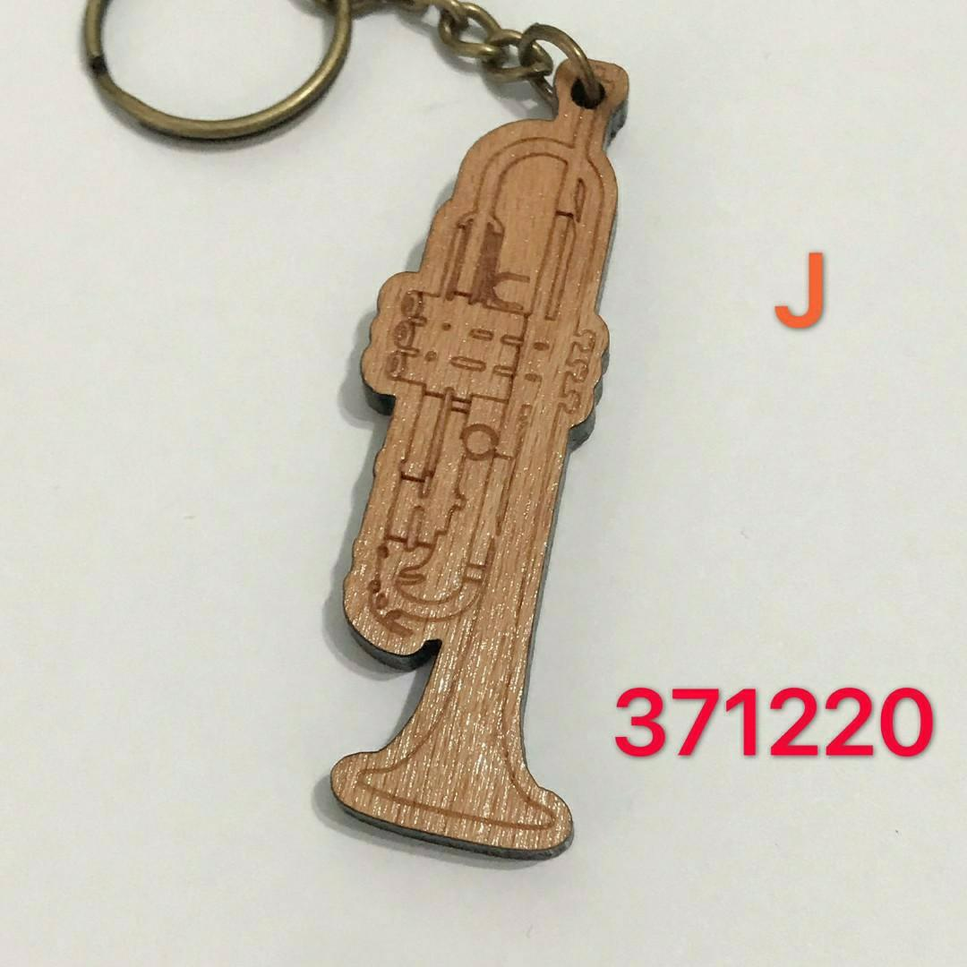 6個$54,10個包郵!music instrument wooden key chain 木製音樂樂器鎖匙扣 (I- Acoustic guitar 古典結他 classical guitar 木結他)