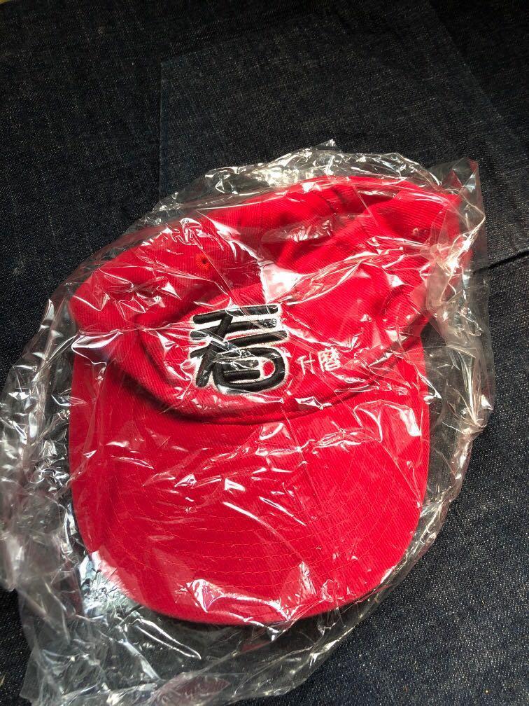 搞怪 看什麼鴨舌帽 紅色