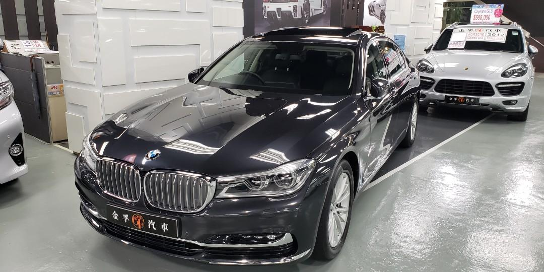 2017 BMW 740LIA