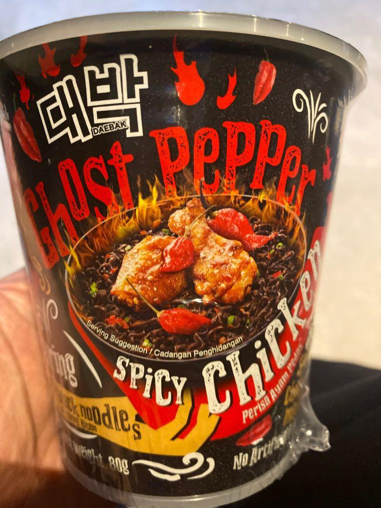 Ghost pepper spicy chicken dry black noodles 80g cup noodle warning super spicy!