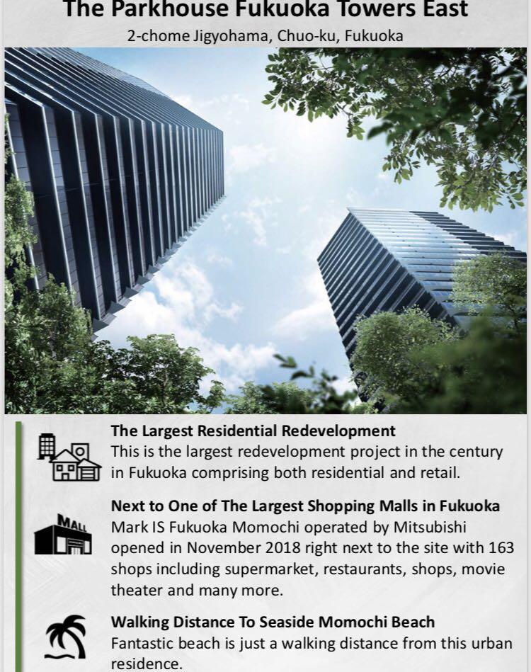 Japan investment grade property in Fukuoka