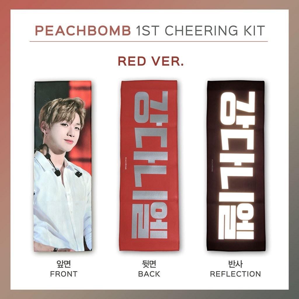Kang Daniel Peachbomb 1st reflective slogan / cheering kit