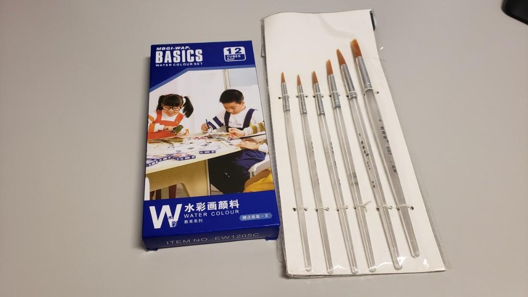 MBGI-WAP 水彩畫顏料連一套6枝畫筆