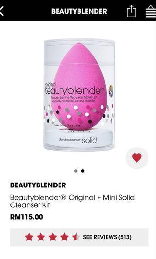 Beauty blender & solid cleanser