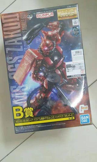 Ichiban Kuji MG 1/100 Char ZAKU 2.0 limited half clear
