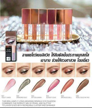 Nee Cara Glow Glitter Eyeshadow