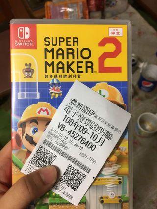 Switch超級瑪利歐創造家2