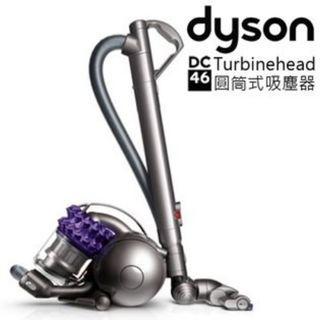 Dyson 戴森 DC46 超強力 圓筒式吸塵器 無袋吸塵器 吸塵器 功能正常 碳纖維氣動吸頭 高雄市 面交