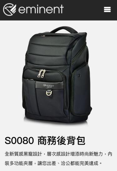 17吋電腦背包