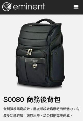 17吋電腦背包 #2020掰掰