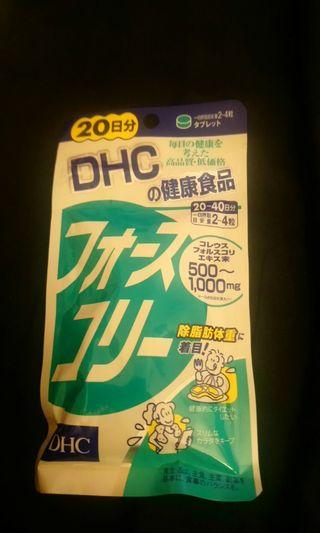全新DHC修身素