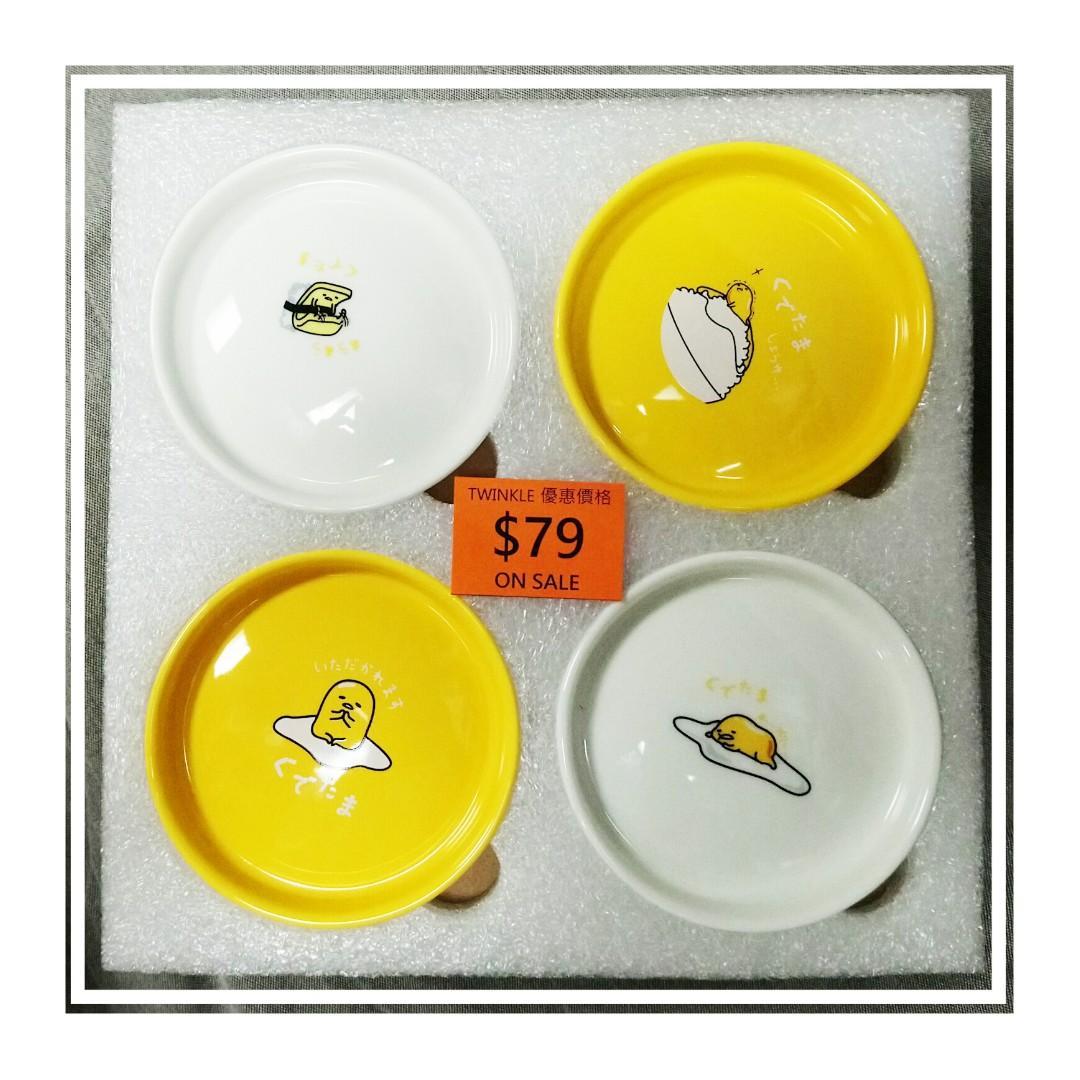 蛋黃哥 景品 一盒四隻豉油碟 @10 cm直徑
