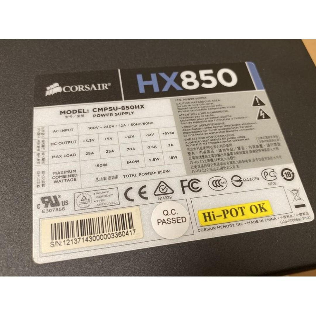 極新品 盒裝 配件 完整 海盜船 CORSAIR HX850 模組化 80Plus 可面交~