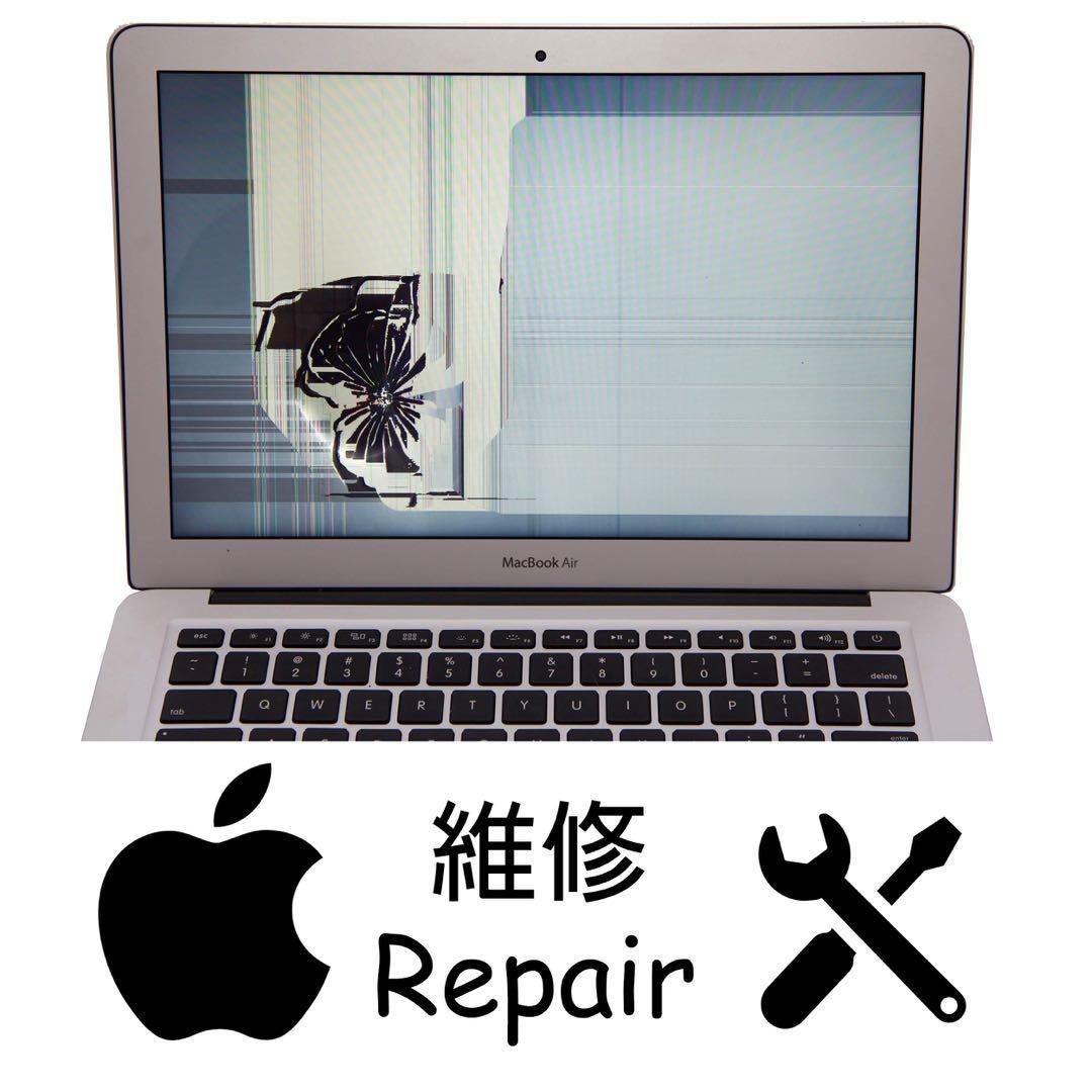 專業維修 iPhone iPad MacBook Apple Watch 爆mon 換電 換mon