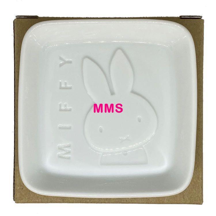 日本直送 Miffy 醬油碟 豉油碟 醬油皿 豉油皿Made in Japan