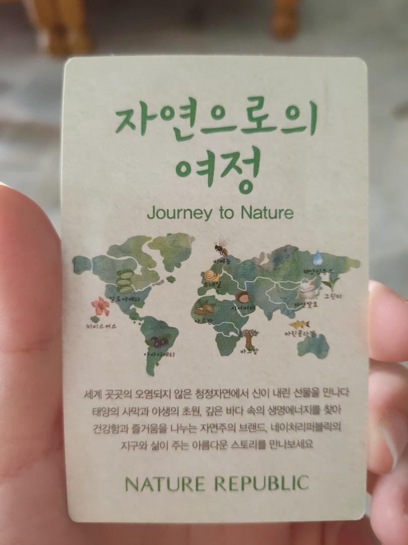 [READY STOCK] EXO LAY Nature Republic  Official Photocard Set Version 2