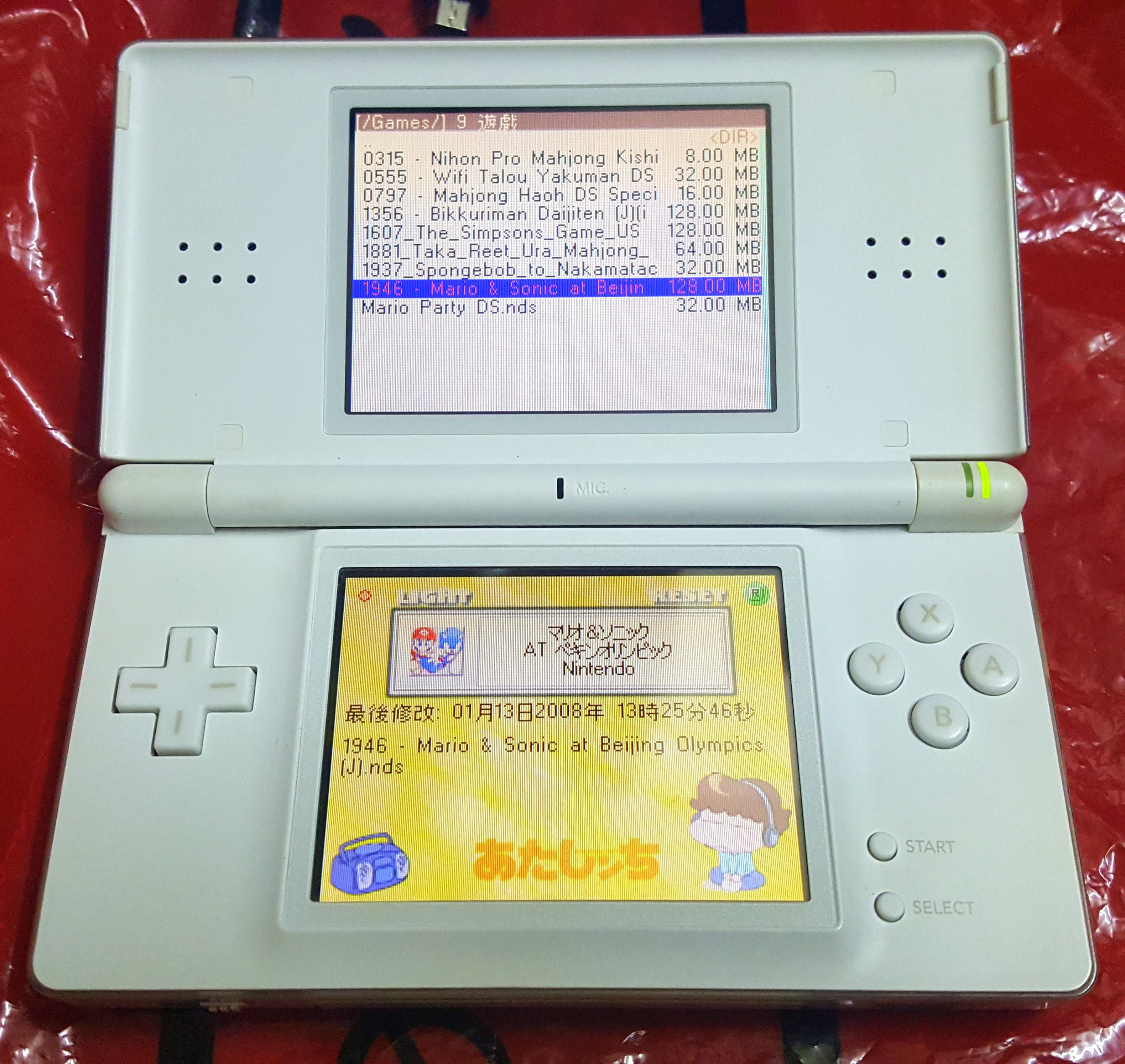 Nintendo DS Lite, With R4 Card 1 GB SD Card, Have Only 9 NDS Games. Also Have USB Cable For Charging The Nds. 80%~75% New.  100% Work Nintendo DS.