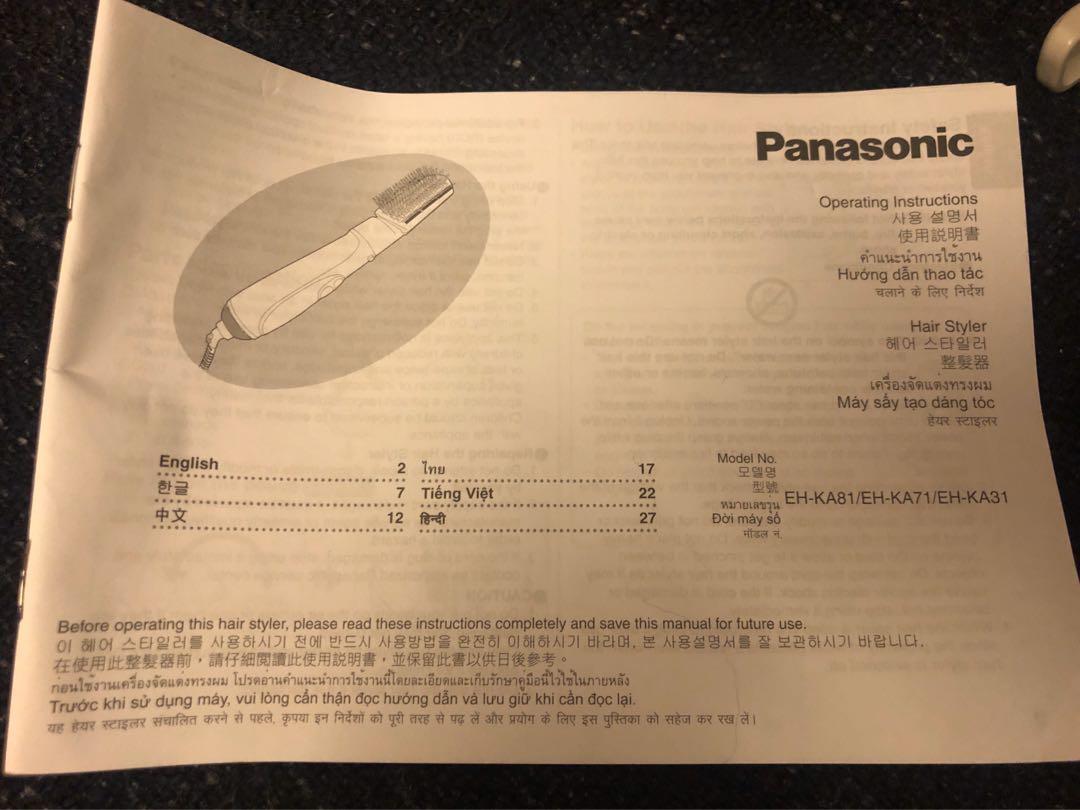 Panasonic 樂聲牌 捲髮器 整髮吹髮器 EH-KA31 (包3件配件梳及捲髮器)原裝行貨