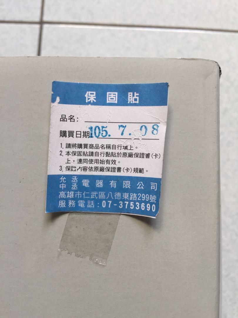 聲寶塵蟎吸塵器SVC-358(附清潔刷與備用濾網)