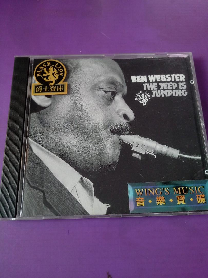 The Jeep Is Jumping. Ben Webster (West Germany) 9成新