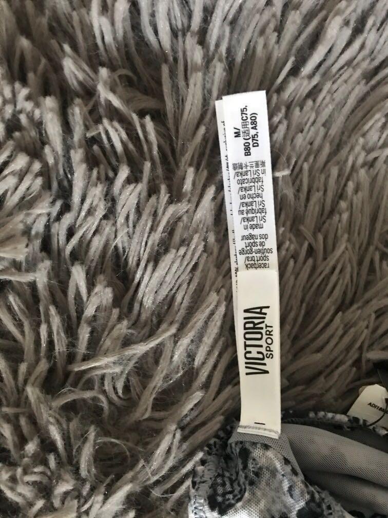 brand new with tags Victoria's Secret sports bra snakeskin size M