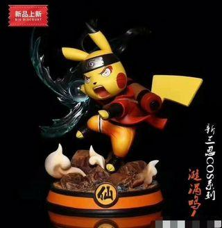 Naruto pikachu style action figure 12-17cm