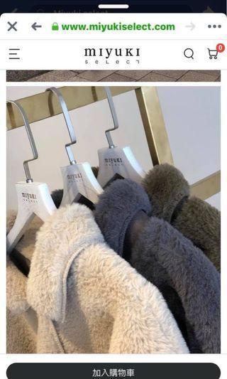 轉賣正韓品牌miyuki毛毛拼接內麂皮短版外套大衣深灰色