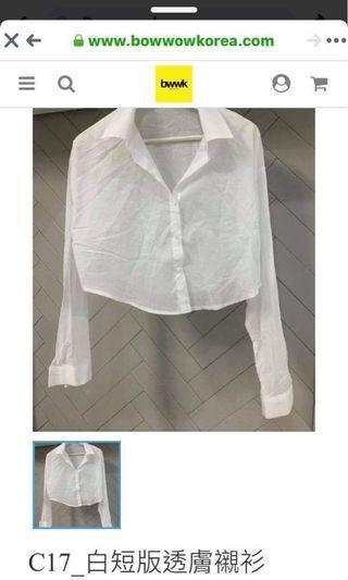 轉賣正韓bowwow白色透膚短版襯衫