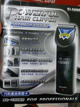 POWER HAIR CLIPPER