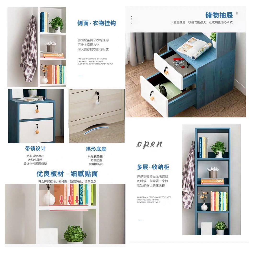 (訂貨價:$368)40cm寬 加高版 書櫃+床頭櫃 床頭書架 超窄空間Bookrack Bedside Cabinet