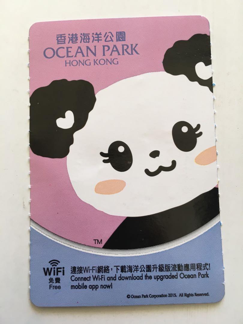 海洋公園小童兩連日門票